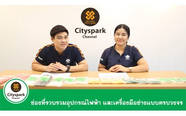 Review เคเบิ้ลไทร์ (Cable Ties) Brand K-Kable by Citysparkth...